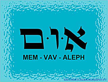 MEM VAV ALEPH