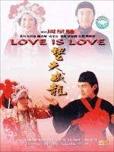 Tình Yêu Và Cuộc Đời - Love Is Love poster