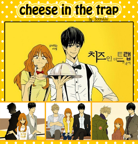 Cheese in the Trap manga online