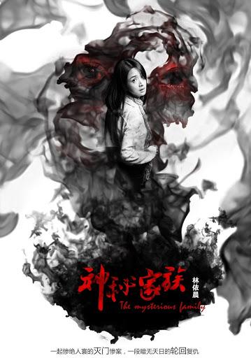 The Mysteries Family - Gia Tộc Thần Bí