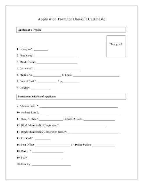 Domicile Certificate application form page 1