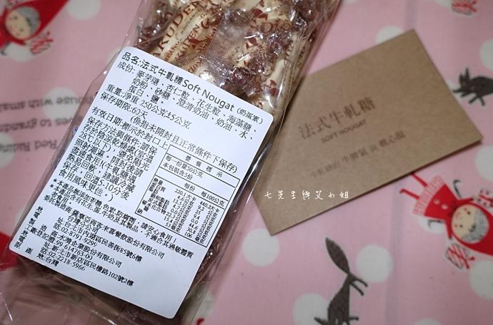18 樂田麵包屋 GAKUDEN