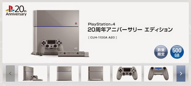 【PS4 20周年アニバーサリーエディション】梱包も豪華!開封動画や記念BGM生演奏動画など!