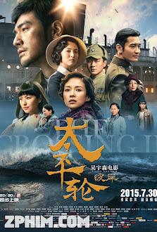 Thái Bình Luân 2 - The Crossing 2 (2015) Poster