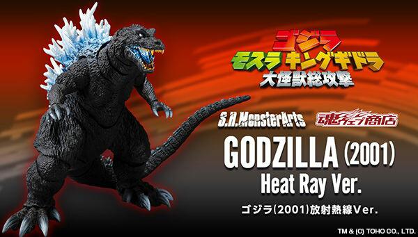 S.H. MonsterArts Godzilla (2001) Heat Ray Ver Segera Dirilis