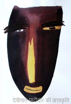 देवीलाल पाटीदार की कलाकृति