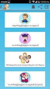 Islamic Names-Malayalam - náhled