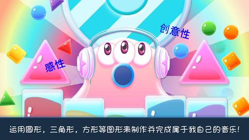 玩免費教育APP|下載Jelly 8 : 輕敲數圖與果凍怪物 app不用錢|硬是要APP
