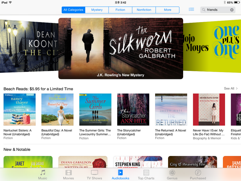 apple ibooks store, 애플 아이북스 스토어의 수많은 전자책들
