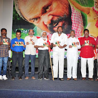 Dhankrayanam Movie Audio Launch Photos