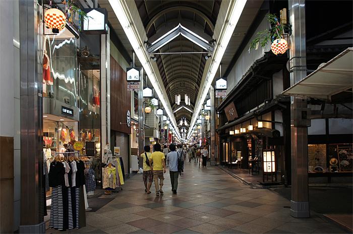 KyotoStation02.jpg