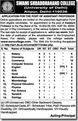 Swami Shraddhanand College Vacancy 2017 www.indgovtjobs.in