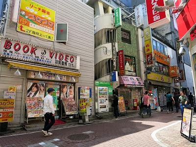 マークシティーから渋谷109に抜ける通り。パチンコ屋、DVD屋があります。