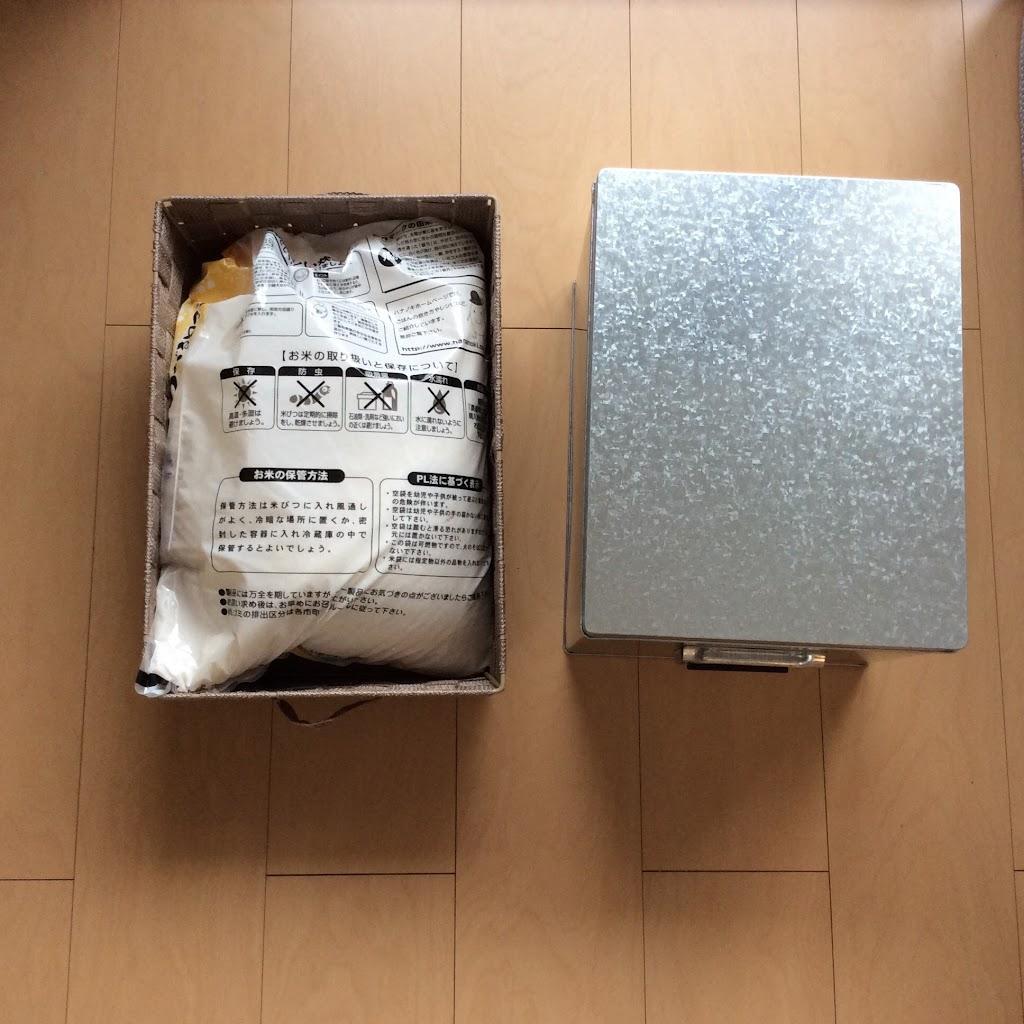 無印良品「米びつ」は主婦の理想形アイテム?! (3ページ目) - macaroni