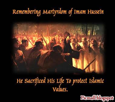 Shaheed Imam Ali Hussein  Image - 4