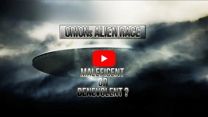 ORION ALIEN RECE