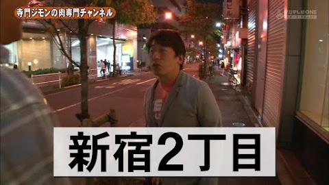 寺門ジモンの肉専門チャンネル #31 「大貫」-0034.jpg