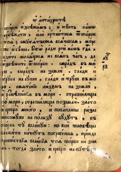 xxx imagen 96