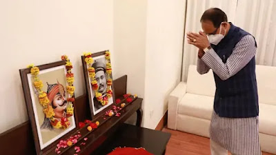 मुख्यमंत्री श्री चौहान ने गोपाल कृष्ण गोखले एवं महाराणा प्रताप को किया नमन : MP news today