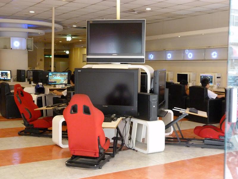 Internet café..