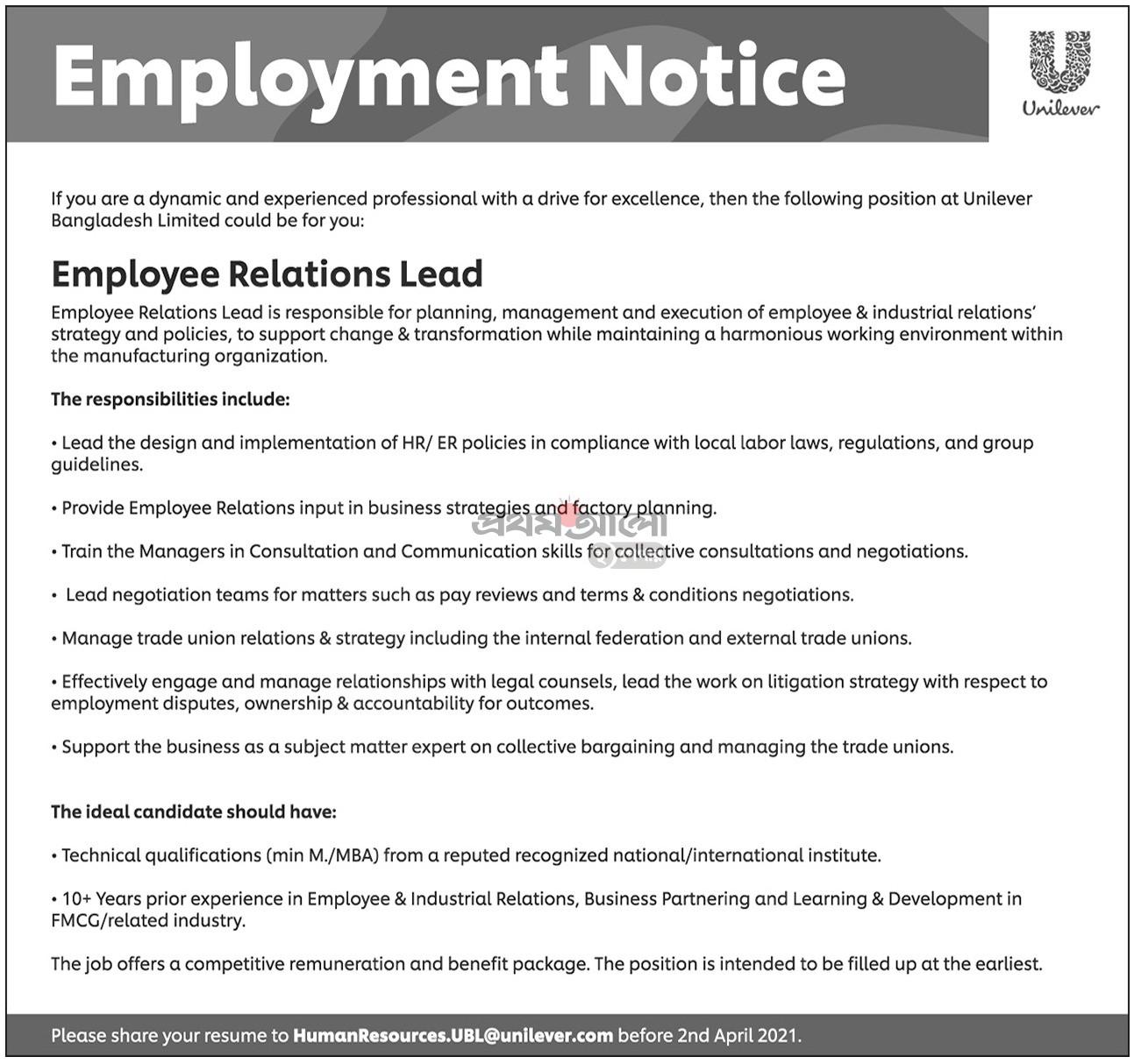 ইউনিলিভার বাংলাদেশ লিমিটেড নতুন নিয়োগ বিজ্ঞপ্তি ২০২১ - Unilever Bangladesh job Circular 2021 - বিডি জব মিডিয়া