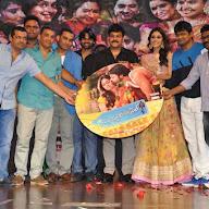 Subramanyam for Sale Audio Photos