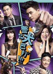 K9 Cop Hong Kong Drama