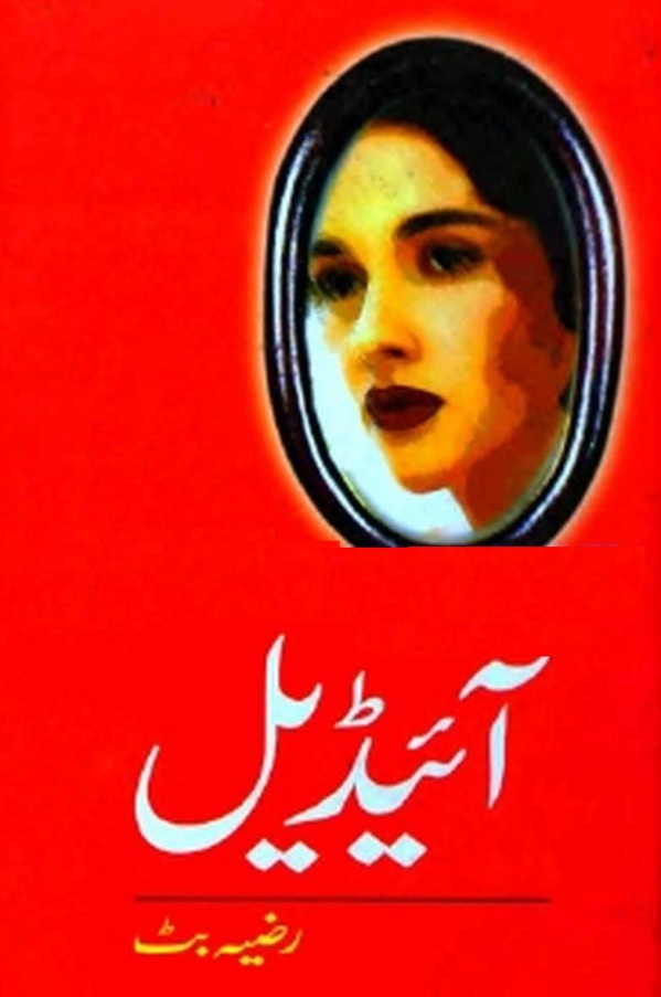 Ideal is a very well written complex script novel which depicts normal emotions and behaviour of human like love hate greed power and fear, writen by Razia Butt , Razia Butt is a very famous and popular specialy among female readers