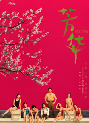 Youth China Movie