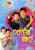 A measure of love - Duyên Nợ SCTV 9