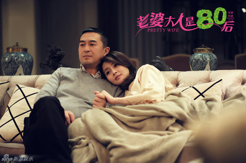 Pretty Wife China Drama