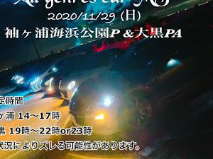クラウンアスリートのカスタム事例画像 クラ子ちゃんさんの2020年11月28日22:50の投稿
