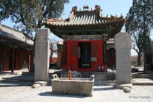 Temple Yaowangmiao : sépulture de Pei Tong