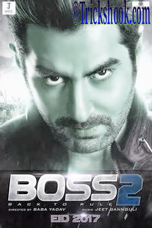 Boss 2: back to rule new bengali movie hd image
