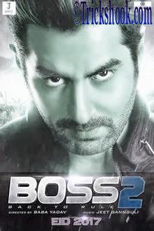 Boss 2 New Bengali movie 2017 Full HD 720P Download