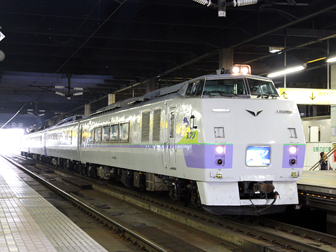 JR北海道 臨時特急「ヌプリ」 函館行き札幌駅にて