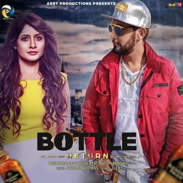 Bottle-Return-Miss-Pooja