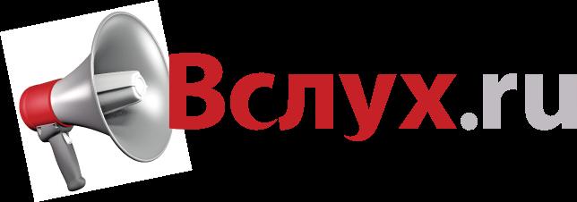 Константин Савкин: Китай – это всегда новое : Интервью : Вслух.ру : Новости Тюмень