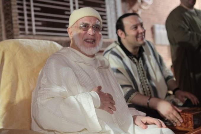 """أسرار مملكة العارف بالله """"البودشيشي"""" قطب صوفية المغرب"""