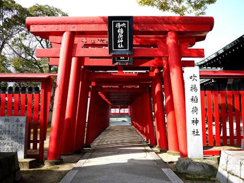 吹揚稲荷神社