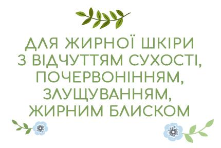 Комплекс средств №2
