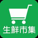 生鮮市集-全站免運 首購送500 icon