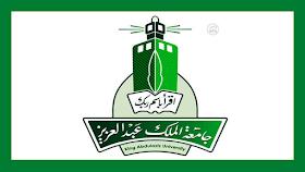 Beasiswa King Abdulaziz University Kuliah S2–S3 Arab Saudi FULL