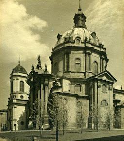 Львовский Доминиканский собор и монастырь