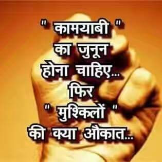 Good Morning Images In Hindi Shayari Quotes In Hindi Best