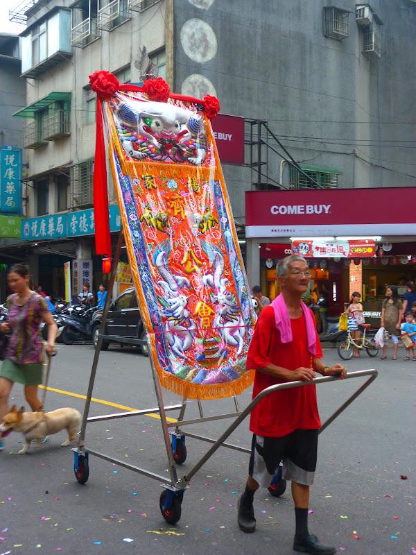Ming Sheng Gong à Xizhi (New Taipei City) - P1340310.JPG