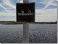 Kayak Trail marker