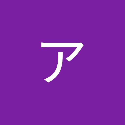 音松戸アド子's icon