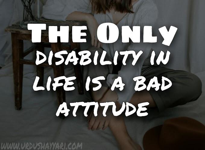 Attitude is bad quotes
