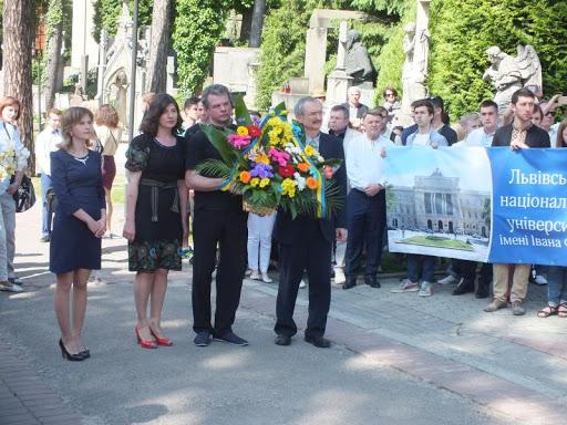 Вшанування пам'яті Івана Франка